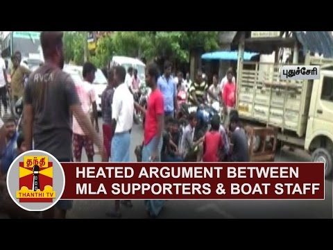 Heated-Argument-between-MLA-Supporters-and-Boat-Staff-at-Nonankuppam-Thanthi-TV