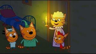 Три кота | Игры в темноте | Серия 60 | Мультфильмы для детей