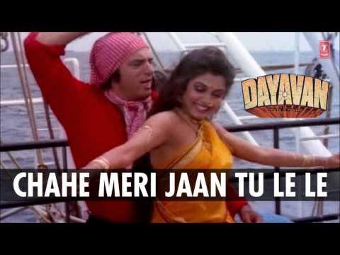 Chahe Meri Jaan Tu Le Le Full Song (Audio) | Dayavan | Vinod Khanna, Feroz Khan