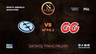 Evil Geniuses vs IsGG, DAC NA Qualifier, game 2 [Mila, Inmate]
