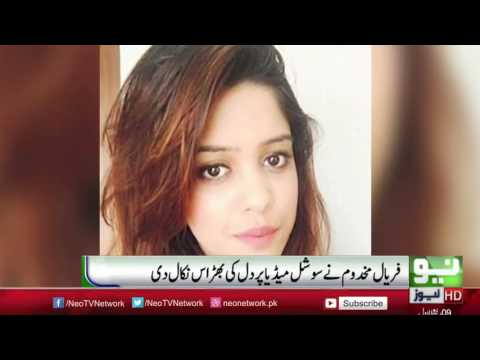 Amir Khan Boxer Fight With His Wife   Neo News Latest