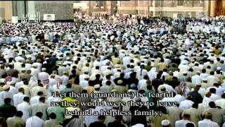 Translation| 4th Tahajjud Emotional Makkah Ramadan 2013 Sheikh Ghamdi