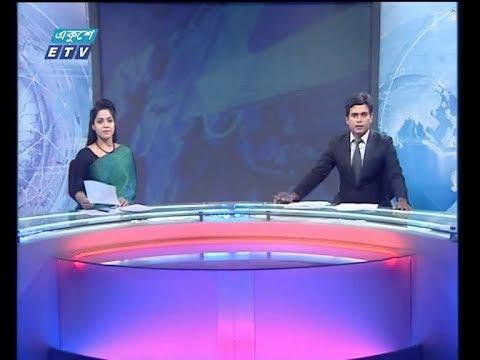 02 pm news ||  08 November 2019