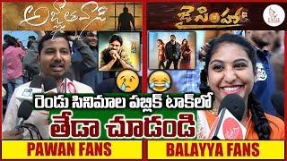 Video Agnyaathavaasi vs JaiSimha Public Talk | రెండు సినిమా పబ్లిక్ టాక్ లో తేడా చూడండి. Eagle Media Works MP3, 3GP, MP4, WEBM, AVI, FLV Maret 2018