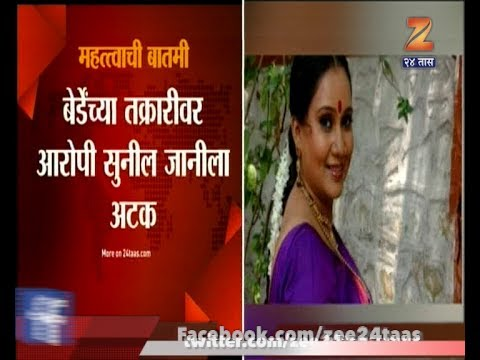 Video Mira Road | One Arrested For Trying To Molest Priya Berde Wife Of Veteran Actor Laxmikant Berde download in MP3, 3GP, MP4, WEBM, AVI, FLV January 2017