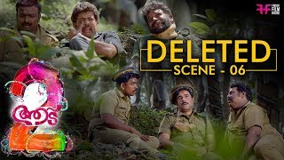 Video Aadu 2 Deleted Scene 06 | Jayasurya | Midhun Manuel Thomas | Vijay Babu | Vinayakan | Sunny Wayne MP3, 3GP, MP4, WEBM, AVI, FLV April 2018
