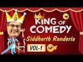 The King of Comedy Vol. 1  :  Comedy Scenes from Gujarati Natak