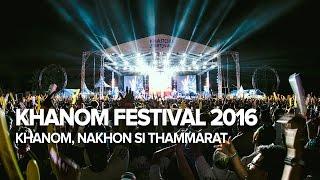 Khanom (Nakhon Si Thammarat) Thailand  city images : Khanom Festival 2016, Nakhon Si Thammarat