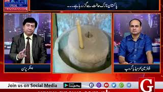Election Special Transmission 08-07-18 Part-4