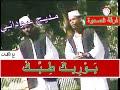 نشيد بوريك طبك فرقة الصحوة + الكلمات _مديح سوداني - madeh