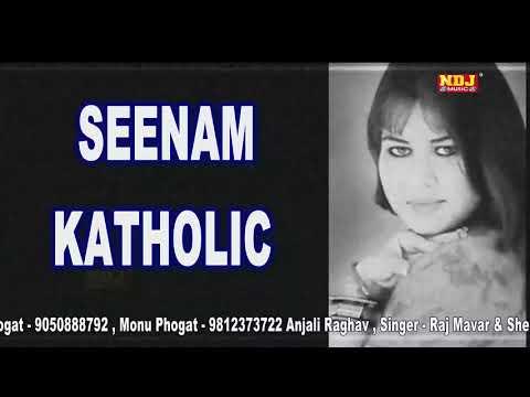 Video Latest Haryanvi Song 2018 # PIYAJI MORNI # MONU PHOGAT #RAJU PUNJABI #ANJALI # NDJFILM download in MP3, 3GP, MP4, WEBM, AVI, FLV January 2017