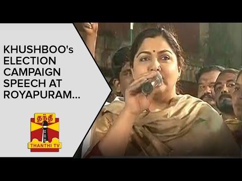 Khushboos-Election-Campaign-Speech-at-Royapuram--Thanthi-TV