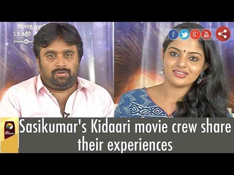 Sasikumars-Kidaari-movie-crew-share-their-experiences