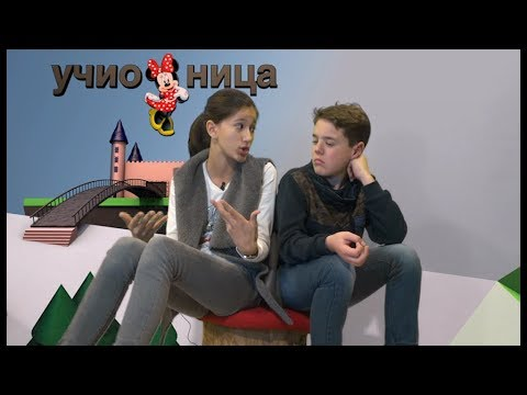 Mini učionica: Dječija prava (27.11.2017.)