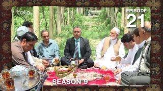 Chai Khana - Season 9 - Ep.21