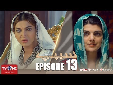 Seep | Episode 13 | TV One Drama | 1 June 2018