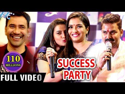 Video FULL VIDEO - Raate Diya Buta Ke (Success Party) - Pawan Singh, Aamrapali, Nirahua,Akshara & Monalisa download in MP3, 3GP, MP4, WEBM, AVI, FLV January 2017