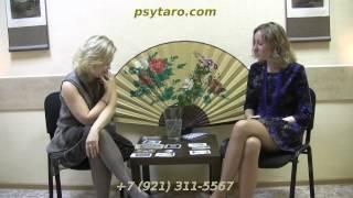 Беседы о Таро: Мир — Солодилова Алена — видео