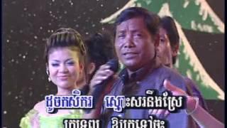 Khmer Travel - ស្ពាយអង្ករដើររ&#