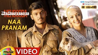 Video Mehbooba Telugu Movie Songs | Naa Pranam Full Video Song 4K | Puri Jagannadh | Akash Puri MP3, 3GP, MP4, WEBM, AVI, FLV Mei 2019