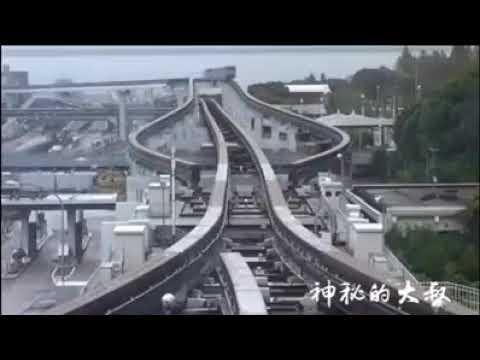 Một đường ray tại Osaka Nhật Bản