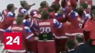 Россиянки выиграли бронзу молодежного чемпионата по хоккею