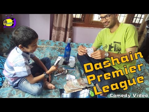 Dashain Premier League - Comedy Video