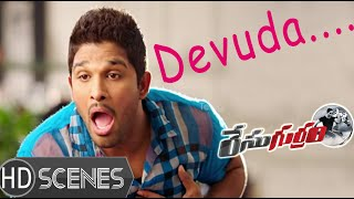 Video Allu Arjun Shocked at Shruti Hassan Character | Race Gurram Movie Comedy Scenes MP3, 3GP, MP4, WEBM, AVI, FLV Juli 2018