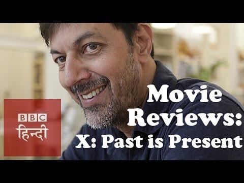 Movie Reviews: X:Pastis Present (BBC Hindi)