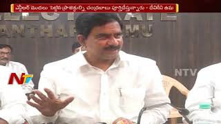TDP Leader Devineni Uma Says CM Chandrababu Naidu Completed Projects Which NTR Started