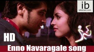 Enno Navaragale Song - Kiss - Sesh Adivi, Priya Banerjee