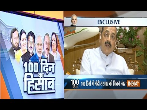 Minister Jitendra Singh speaks about his achievements on completion of 100 days of Modi Govt 03 September 2014 12 AM