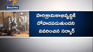telangana new industrial policy bill in assembly
