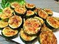 КАБАЧКИ В ДУХОВКЕ пикантные , хрустящие Самые вкусные!   Простой рецепт Zucchini in OVEN