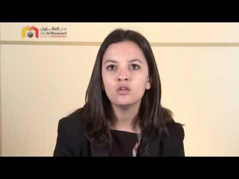 Communication- Cours 5-Quels sont les types de communication?-Dar Al Moukawil.