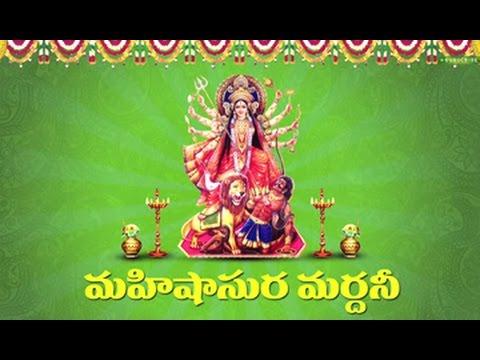 Amma Kosam || Durga Devi and Mahishasura Mardini Story For Kids || Telugu Festival Story