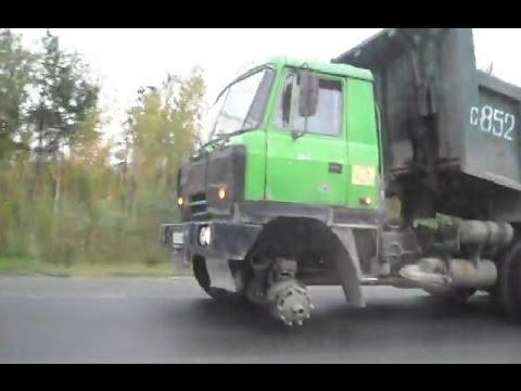 Без колеса -  не проблема