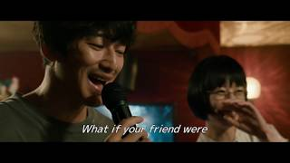 Nonton My Friend Film Subtitle Indonesia Streaming Movie Download