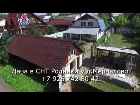 Необычная дача в посёлке у реки Протва, Наро-Фоминский район онлайн видео