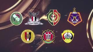 برومو التقديم للكليات العسكرية 2018