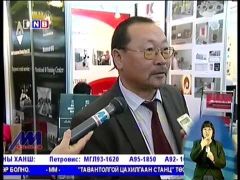 """""""Дисковер Монголиа"""" чуулганы цар хүрээ хумигджээ"""
