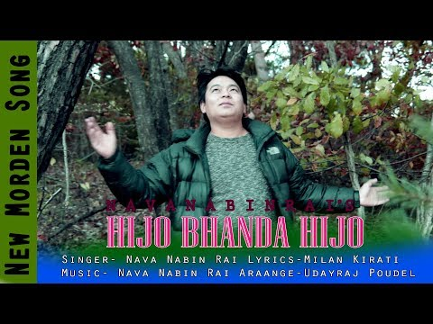 New Latest Song Nepali Song Hijo Bhanda Hijo By Nava Nabin Rai 2017