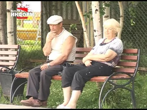 Как повлияет пенсионная реформа на югорчан - DomaVideo.Ru