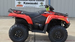 6. $6,199: 2014 Arctic Cat 500 I 4X4 Red   FOR SALE!