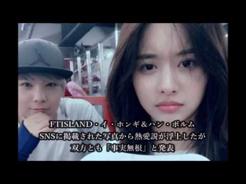韓国芸能界カップル熱愛結婚破局まとめ【韓流】【K POP】韓 …
