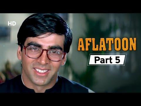 मिलिए नए प्रोफेसर से | Superhit Movie Aflatoon - Movie Part 5 | Akshay Kumar - Urmila Matondkar