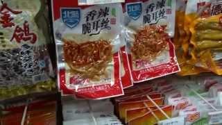 BeiJing 北京 trip vlog