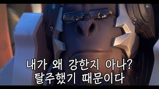 [2017.07.05 Live] Temple of Anubis Winston play-Miro Live Broadcast(Twitch): https://www.twitch.tv/a_miro●Lunatic-Hai Official Website: http://lunatichaigame.modoo.at/●Lunatic-Hai Fan Cafe: http://cafe.naver.com/lunatichaifan●Lunatic-Hai High School: http://tv.naver.com/playlist/118059i7 6700 ram 16gb gtx1080mouse: G402 (dpi 1400,10 / sensitivity 9.4)monitor: BENQ XL2411 (resolution 1920×1080)keyboard: steelseries 6G Cherry MX Red switchesmouse pad: steelseries (QckHeavy)▬▬▬▬▬▬▬▬▬▬▬▬▬▬▬▬▬▬▬▬▬▬intro & song explanation: https://youtu.be/NNI_PXKSwM0subtitles HELP☞ http://www.youtube.com/timedtext_cs_panel?tab=2&c=UC23mwByTzKYGI8yNBKhPCuQ