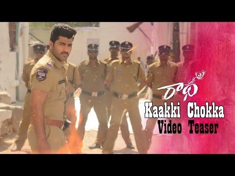 Kaakki Chokka Video Teaser | Radha | Sharwanand | LavanyaTripathi