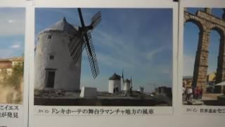 大島博写真展・世界遺産第8回イギリスほか